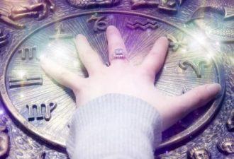 Верят ли астрологи в карму?