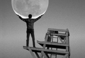 Хорошие лунные дни для смены места работы
