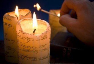 Молитва 99 имен Божьих. Избавление от негативных воздействий