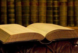 10 главных приемов из книг по психологии