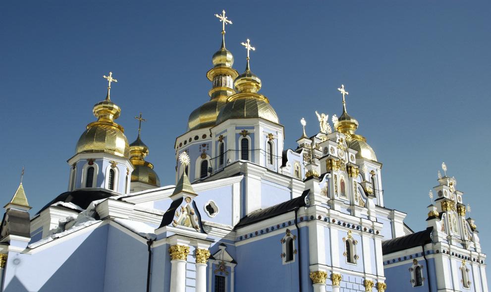 Православная молитва «На удачу в работе и заработке»