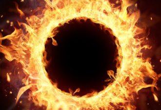 Практика очищения огнем