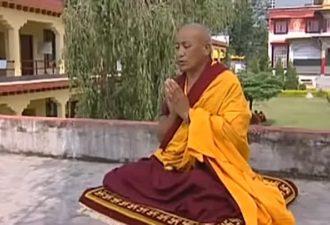 Великие Йоги Тибета
