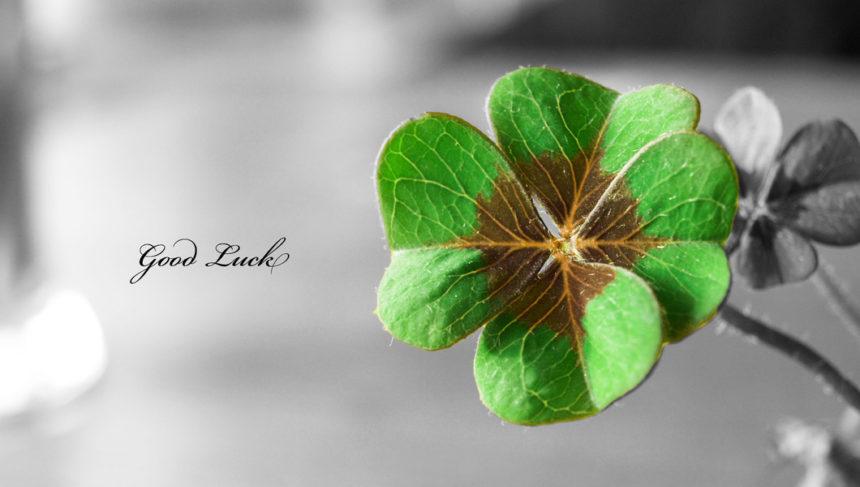 Как сделать так, чтобы всегда везло?