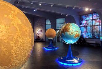 Астрологический прогноз на неделю: 10 - 16 апреля
