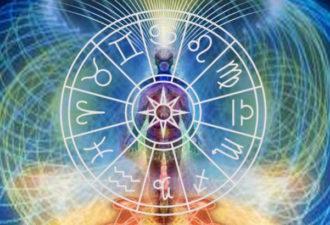 Астрологический прогноз на 1 мая