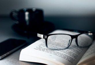 ЧТО ПОЧИТАТЬ ДЛЯ САМОРАЗВИТИЯ?