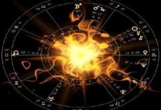 Астрологический прогноз на 25 апреля