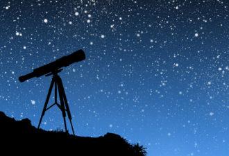 Астрологический прогноз на 28 апреля