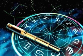 Астрологический прогноз на 29 апреля