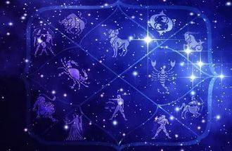 Астрологический прогноз на 26 апреля