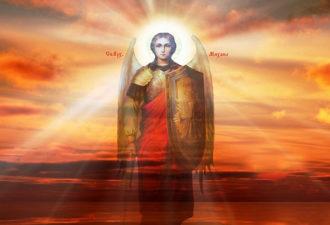 МОЛИТВА К АРХАНГЕЛУ МИХАИЛУ О ЗАЩИТЕ ОТ ВСЕХ ВРАГОВ, ВИДИМЫХ И НЕВИДИМЫХ