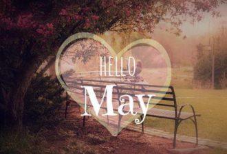 Астрологический прогноз на 5 мая