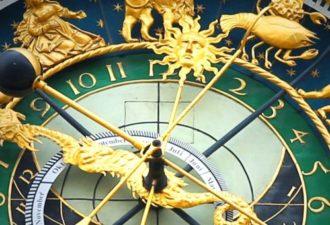 Астрологический прогноз на неделю: 1 – 7 мая