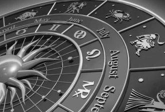 Астрологический прогноз на 19 мая