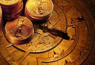 Астрологический прогноз на 20 мая
