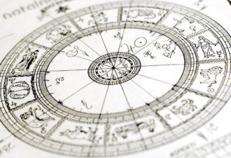 Астрологический прогноз на неделю: 28 мая – 4 июня