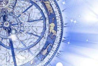 Астрологический прогноз на 29 мая