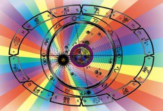 Астрологический прогноз на 24 мая