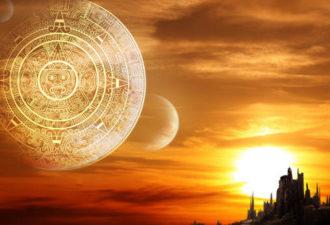 Астрологический прогноз на 23 мая