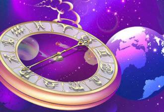 Астрологический прогноз на неделю: 15 – 21 мая