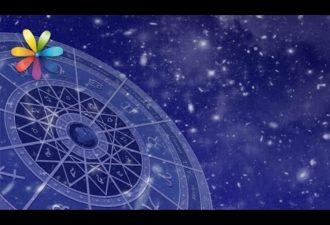 Астрологический прогноз на 17 мая