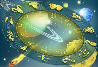 Астрологический прогноз на 3 июня