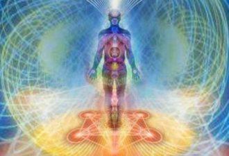 Энергетические потоки в человеческом коконе