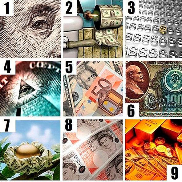Определение типа личности по рисунку с изображением денег…