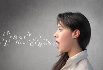 13 разрушительных слов, вызывающих болезни