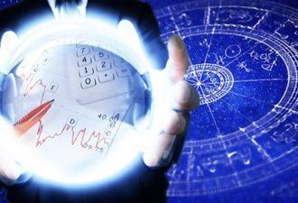 Астрологический прогноз на 2 июня