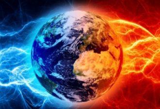 Магнитная буря 16 июня: как избежать проблем со здоровьем