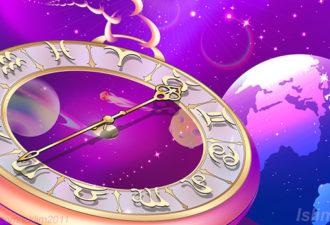 Астрологический прогноз на 1 июня