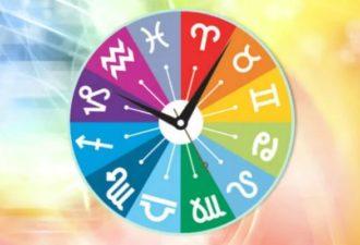 Астрологический прогноз на неделю: 19 – 25 июня.
