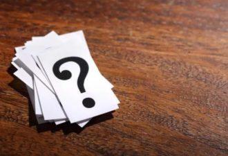 13 вопросов, которые изменят вашу жизнь
