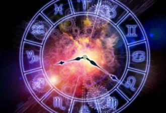 Любовный гороскоп на неделю с 12 по 18 июня 2017 года