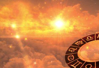 Астрологический прогноз на 21 июня