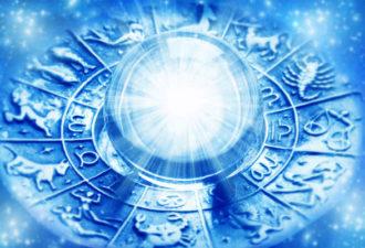 Астрологический прогноз на неделю: 3 июля – 9 июля.