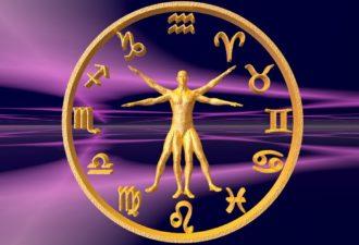 Астрологический прогноз на неделю: 5 – 11 июня