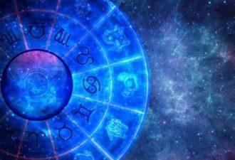 Астрологический прогноз на неделю: 7 – 13 августа 2017 года