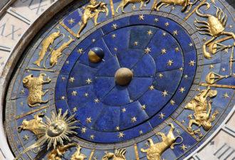Астрологический прогноз на неделю: 14 – 20 августа 2017 года