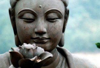 6 законов любви от Будды