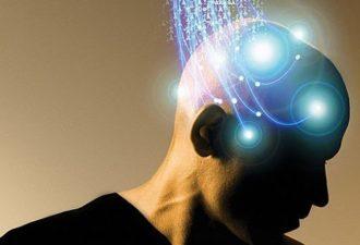 Как влияют наши мысли на здоровье.