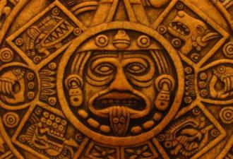 Сверхточный гороскоп Ацтеков