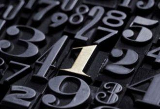 Нумерология и проблемы