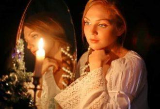 Как гадать с помощью зеркал? 3 популярных способа