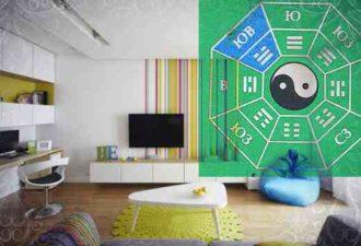 Зона благополучия в квартире