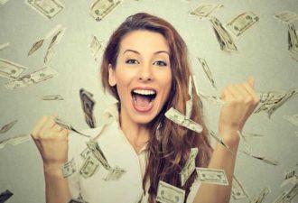 Медитация для привлечения денежной удачи