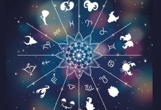 Астрологический прогноз на 29 августа.