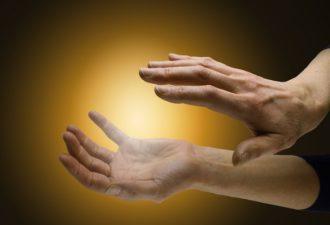 Магическая энергия наших Рук
